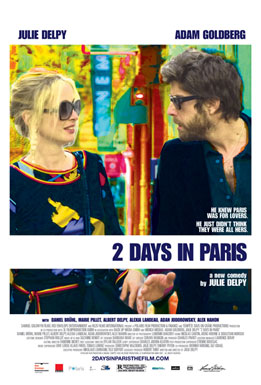 2-days-in-paris-dvd.jpg